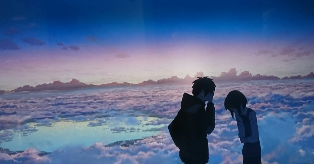 Your Name Review By A Japanese Japanese Daily Life