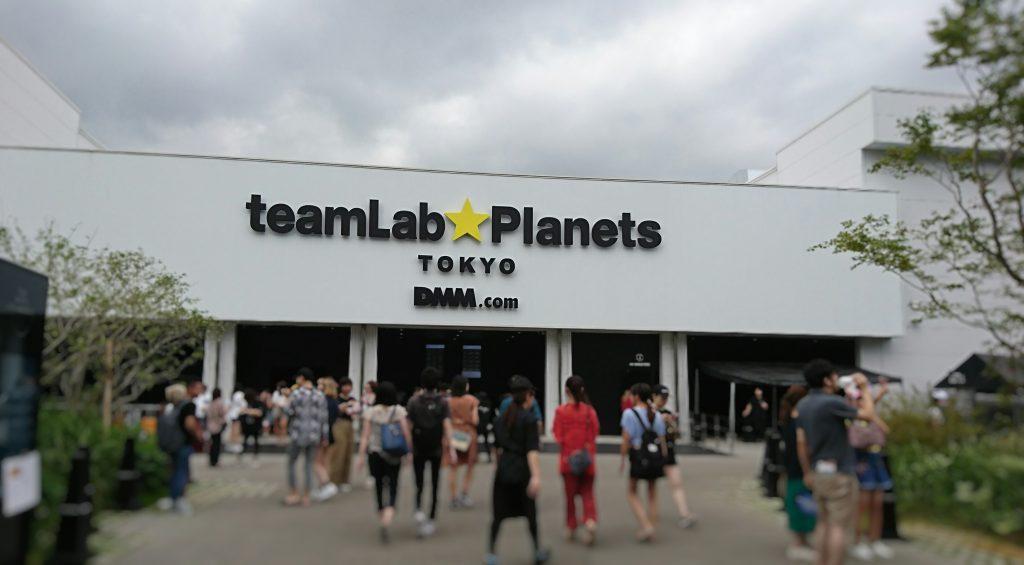 team Lab Planets in Toyosu, Tokyo